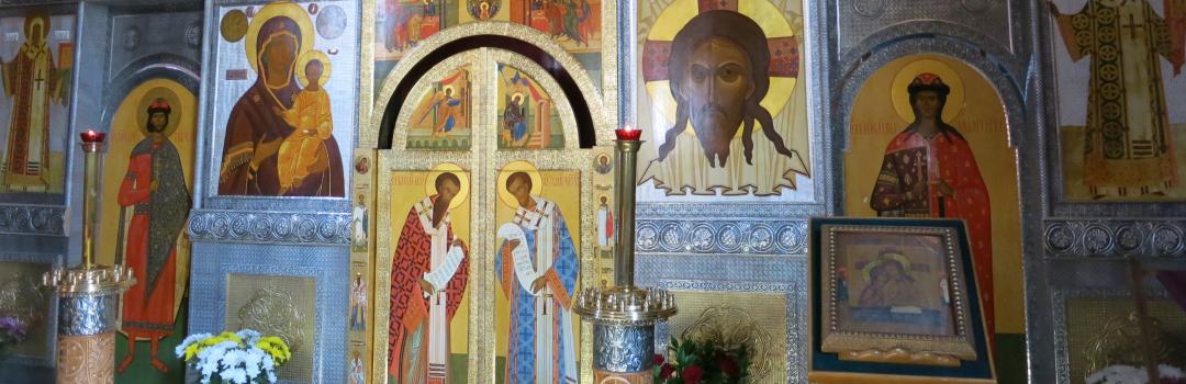 Studien- und Begegnungstag Orthodoxie in Stuttgart